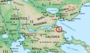 hallado-la-tumba-de-aristoteles--20160526043129-f9ecaa723e5cfb47dcad7e5de026047e